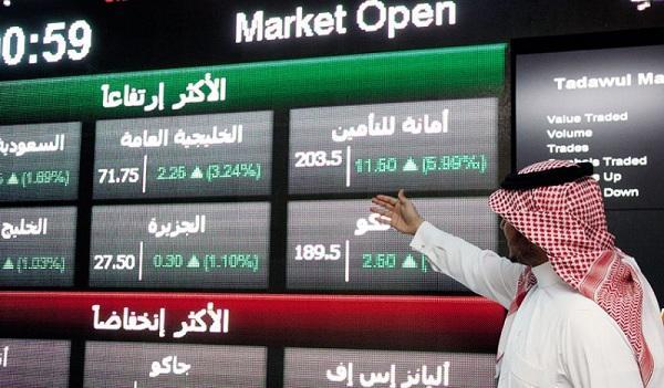 """ديوانية أرقام : مناقشات السوق السعودي """"تداول"""" ليوم الخميس ..."""