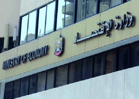  الاقتصاد الإماراتية  تستدعي سيارات  تويوتا  و  مازدا  بسبب الوسادة الهوائية