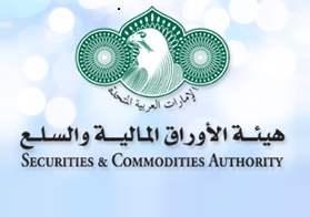 هيئة الأوراق المالية الإماراتية تبحث مع مورجان ستانلي متطلبات خطة