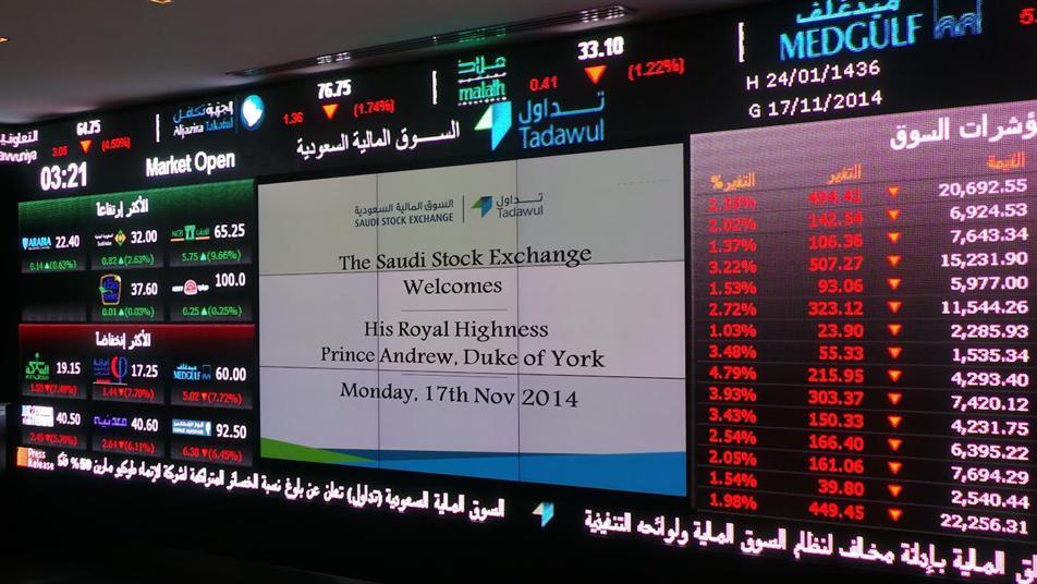 """ديوانية أرقام : مناقشات السوق السعودي """"تداول"""" ليوم ..."""