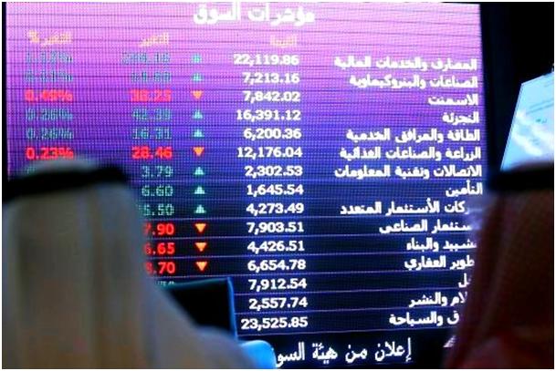 """ديوانية أرقام : مناقشات السوق السعودي """"تداول"""" ليوم الثلاثاء 27 أكتوبر 2015"""
