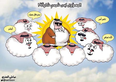 أهم الكاريكاتيرات هذا الأسبوع في الصحف الخليجية