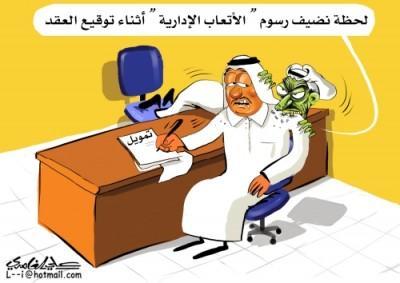 ► كاريكاتيرات الأسبوع الصحف الخليجية